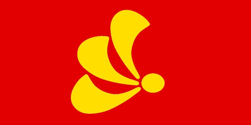 Alternative And New Socialism Symbol By Tomasz96 On Deviantart