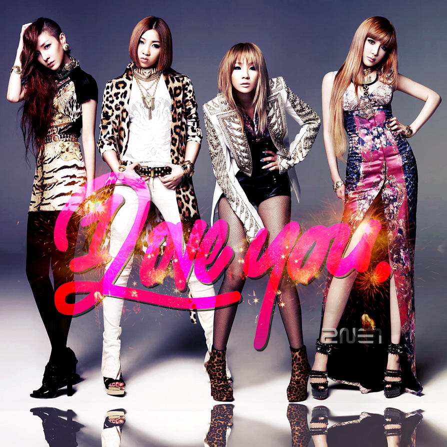 I Love You (2NE1 song) - Wikipedia