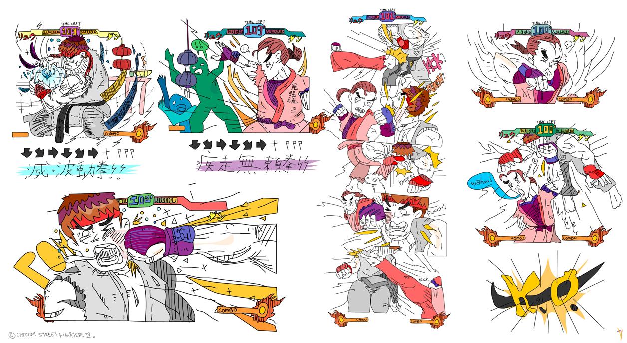 Street Fighter Ryu Metsu Hadoken