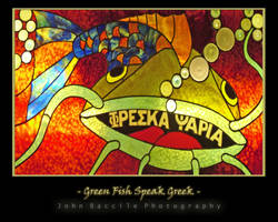 Green Fish Speak Greek by barefootphotography