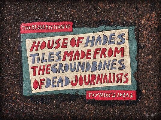 House of Hades (19th and Market)