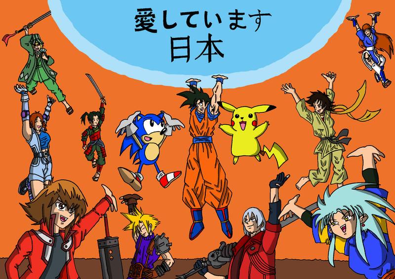 For Japan by Nick-Kazama