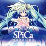 SPiCa - Hatsune Miku by refeia