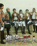 Attack on Titan- In-Line