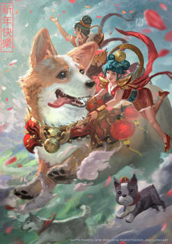 HAPPY CHINESE NEW YEAR 2018, YEAR OF THE DOG
