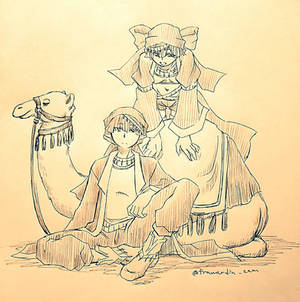 Azizos and Arsu