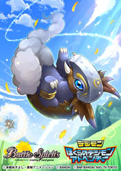 Battle Spirits Tapirmon by Inosuke-0101
