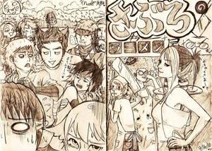Saburo's Killer Ramen Shop