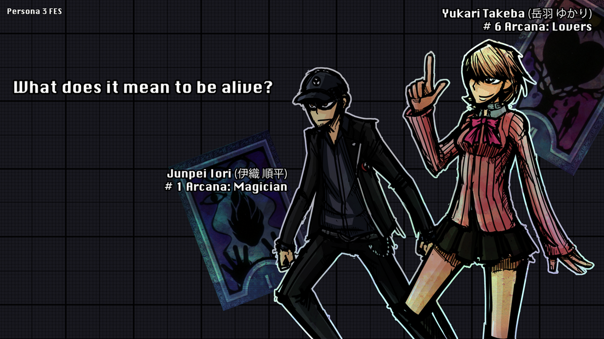 Persona  Fes Id Like To Visit You Room