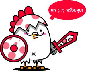 BirdieSaMa's Profile Picture