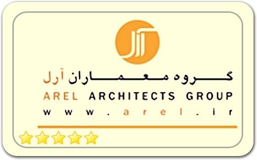 گروه معماران آرل