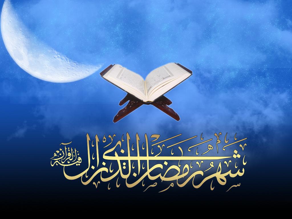 أجمل خلفيات شهر رمضان المبارك 2014 بجودة HD حصريا على منتديات إبداع Ramadan_holy_month_by_zahideltelpany