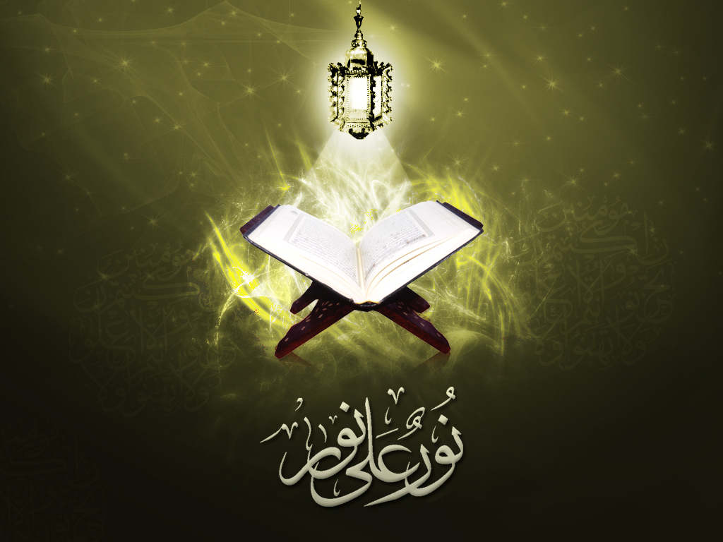 holy quran by zahideltelpany