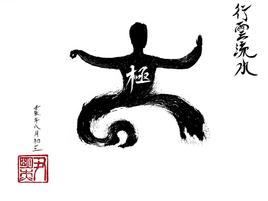 Tai Chi Water Motion Calligraphy by MengKit on DeviantArt