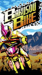 Bakusou Bike Phone Wallpaper