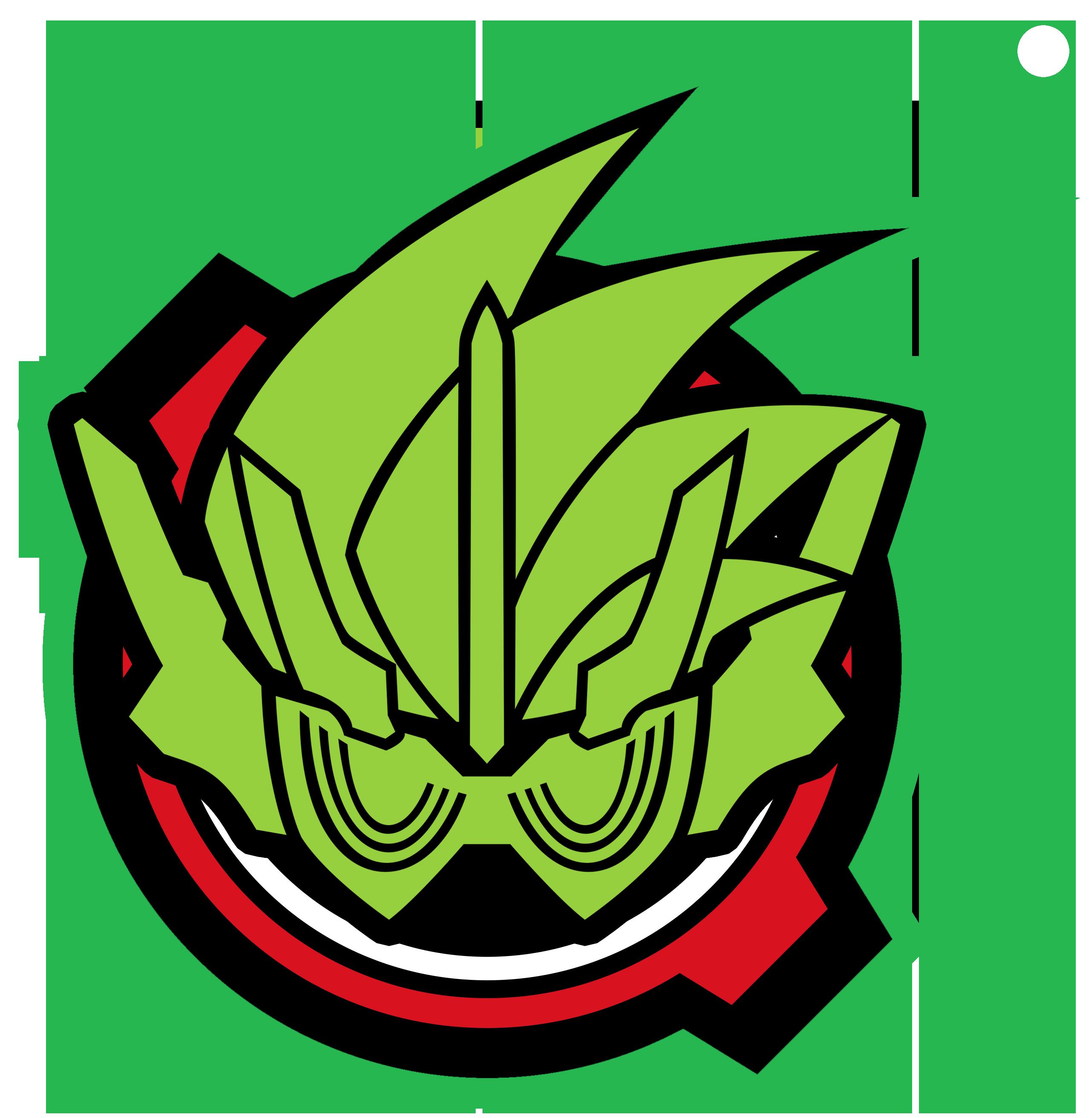 Gashat Kamen Rider Chronicle Logo By Raidenzein On DeviantArt
