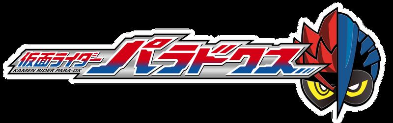 Kamen Rider Para-DX Title