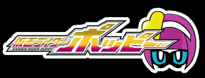 Kamen Rider Poppy Title