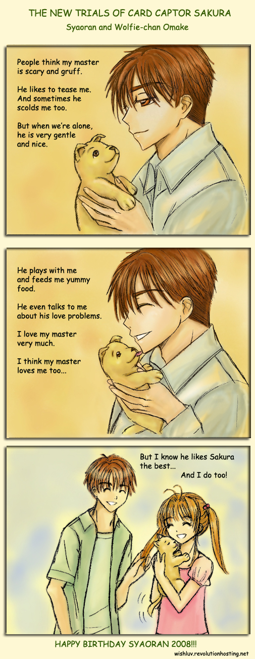 Syaoran and Wolfie-chan Omake by wishluv