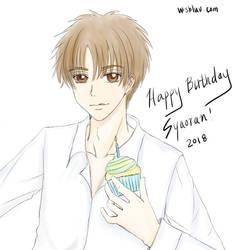 Syaoran's Birthday Cupcake by wishluv
