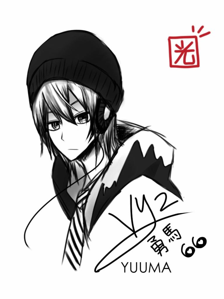 VY2 Yuuma by Deiyanoko