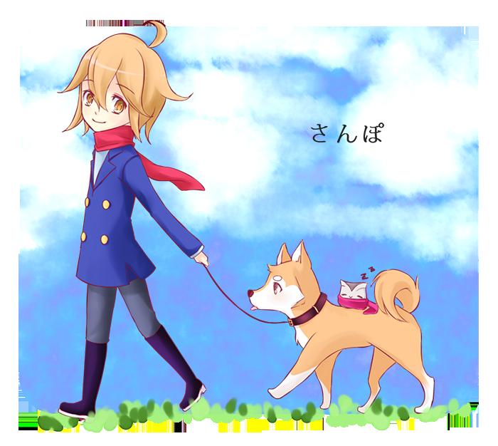 Stroll by Deiyanoko