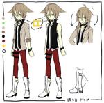 DaeA Concept
