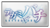 Tegami Bachi -Letter Bee- Stamp by ParanoidGhost
