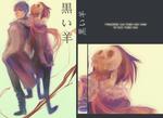 Kuroi Hitsuji Cover