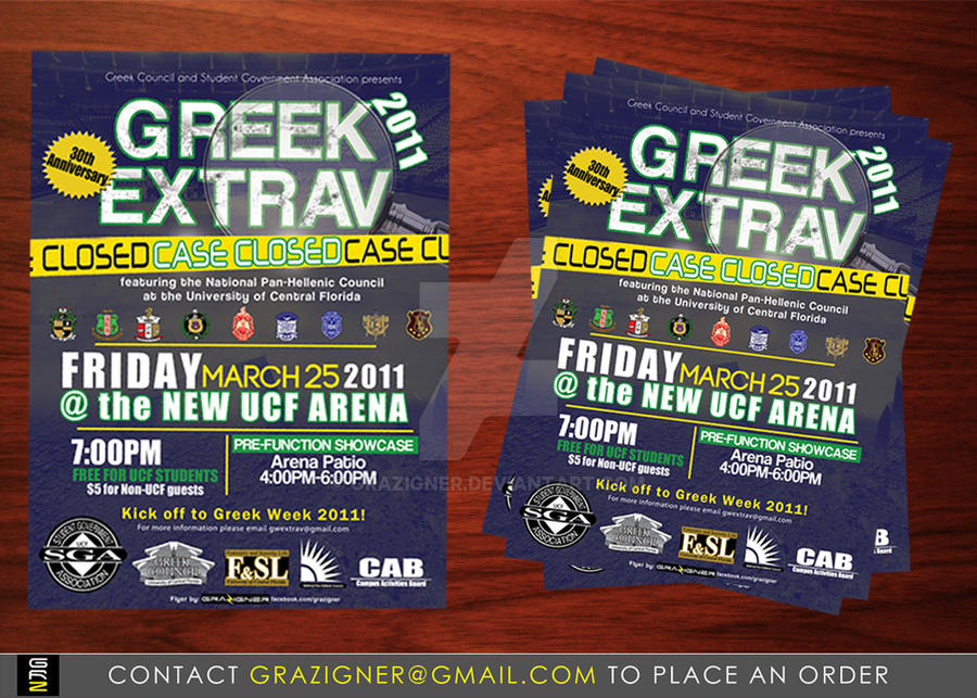 nphc greek extrav 2011 flyer by grazigner