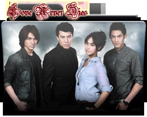 Love Never Dies THAI Drama Icon Folder 2 by IamKokoro on