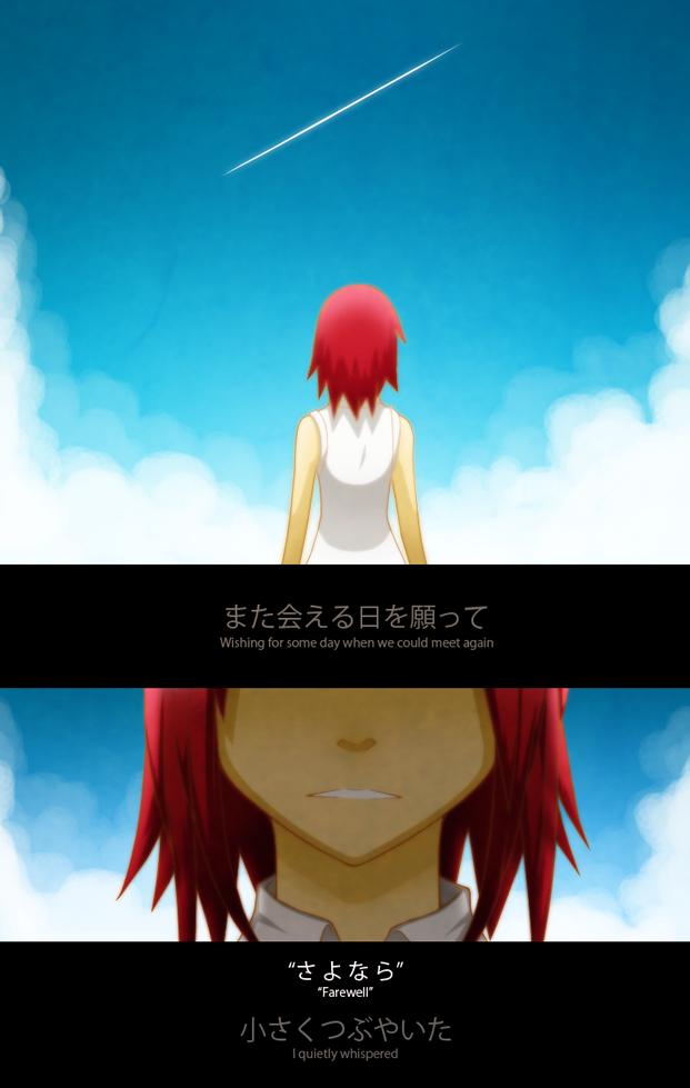 Kairi - Sayonara by Raixaz