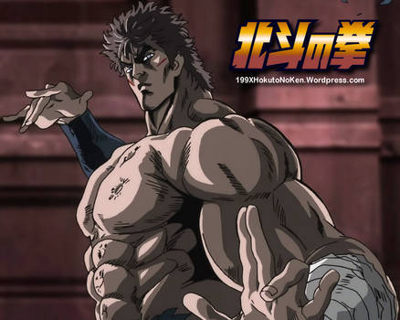 Kenshiro Wallpaper