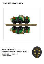 Shareef-1 IFV by Farooqbhai007