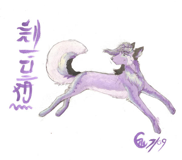 Kira Joy