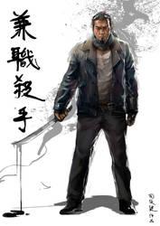 jian zhi sa sou by henryz