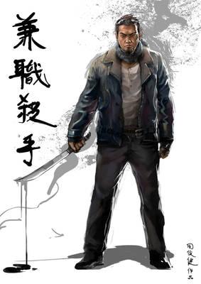 jian zhi sa sou