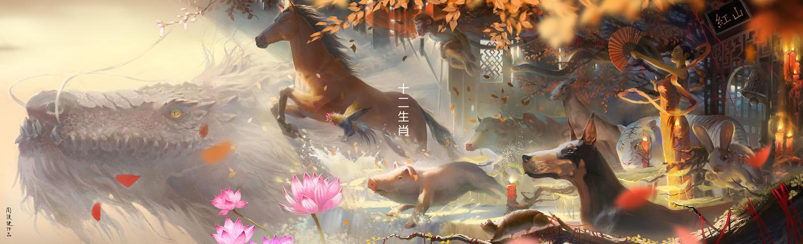 oriental myth II (zodiac) by henryz