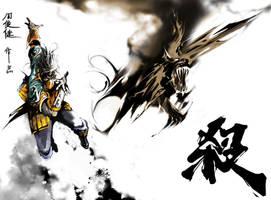 demon hunter by henryz