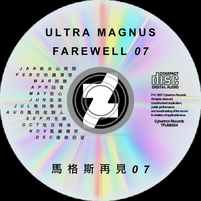 um_4th_album_disc_by_magnuslabel-d17nu9s