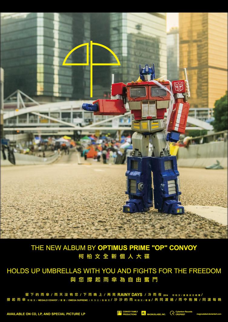OP Album 27 Promo Poster by MagnusLabel
