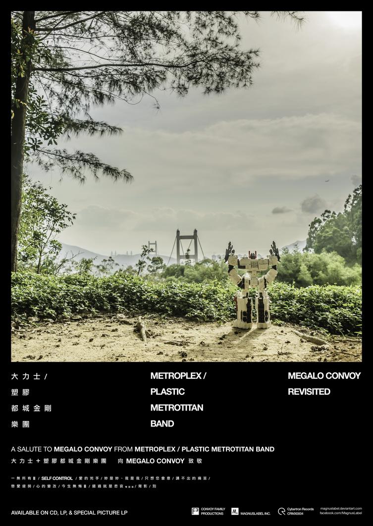 MX Album 04 Promo Poster by MagnusLabel