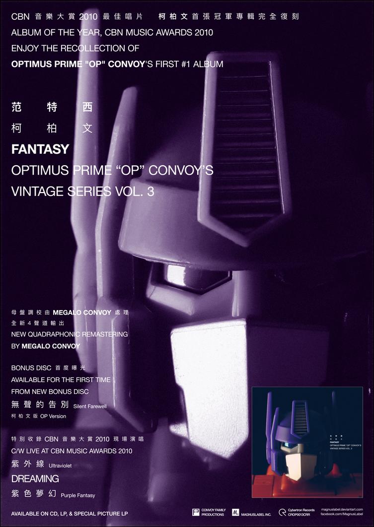 OP Album 13 CRR Promo Poster by MagnusLabel