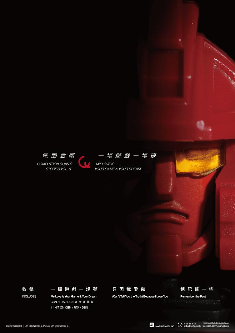 CQ Album 03 Promo Poster by MagnusLabel