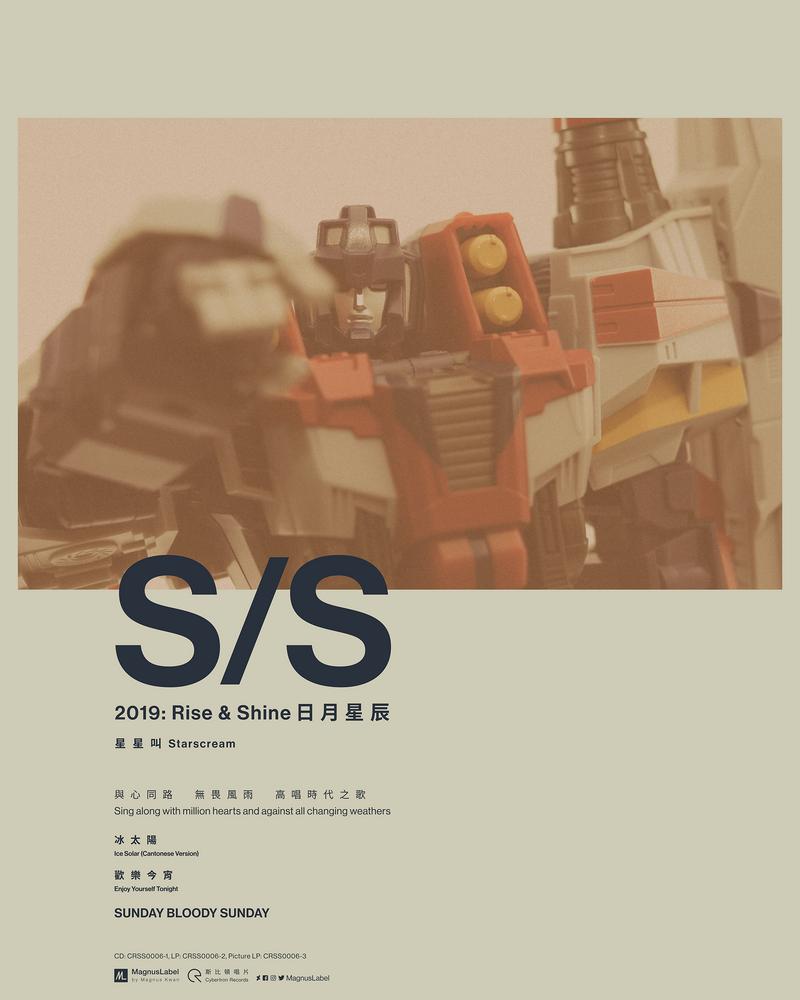 SS Album 06 Promo Poster