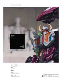 MZ Album 04 Promo Poster
