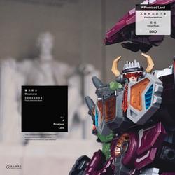 MZ Album 04 Cover