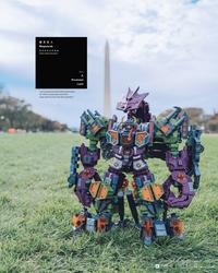 MZ Album 04 Album Poster 01