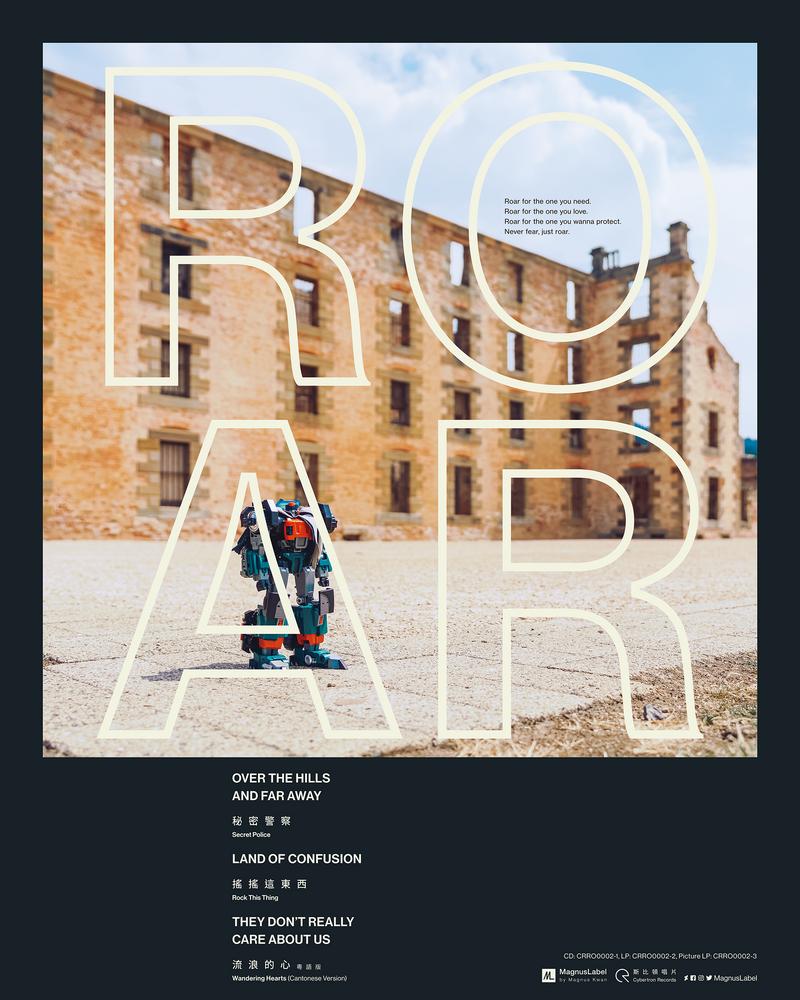RO Album 02 Promo Poster