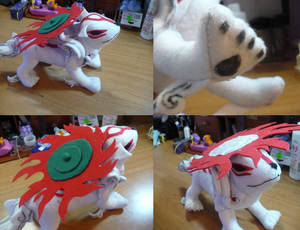 Ammy For Sale